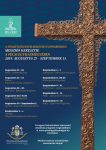 Nemzetközi Eucharisztikus Kongresszus 2020