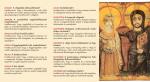 Ferenc pápa 2020 évi imaszándékai